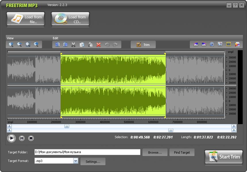 скачать программу для нарезки музыки на русском языке для Windows 7 - фото 6