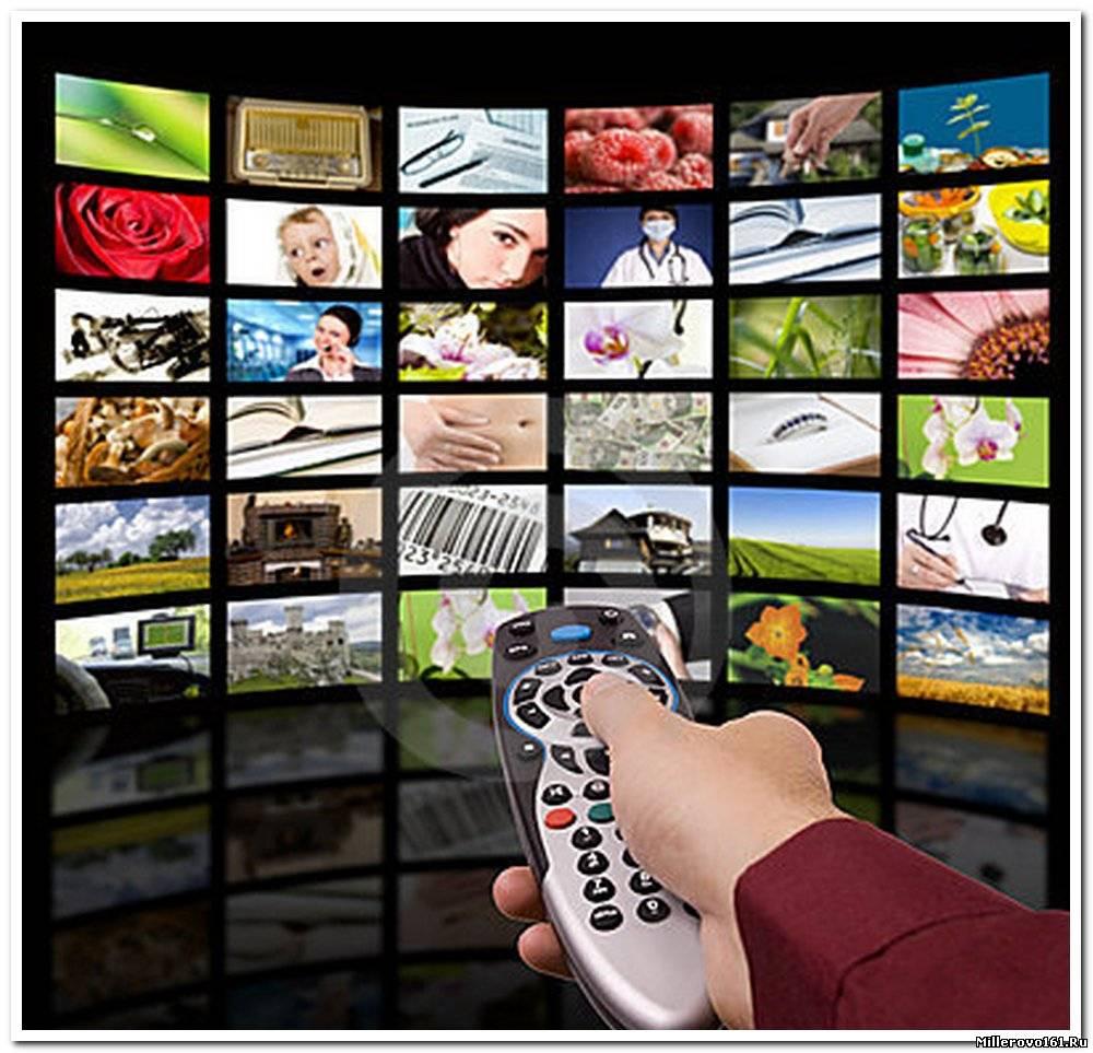 Цифровое телевидение окончательно