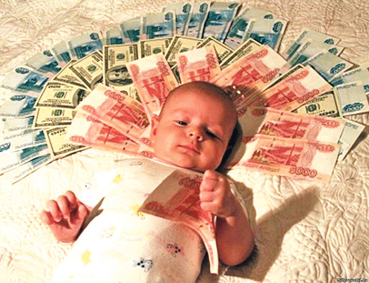 процесса веду какие льготы за третьего ребенка в хабаровске полю: имя цена